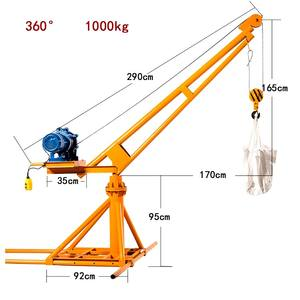 small lifting crane 220V building decoration lifting equipment crane