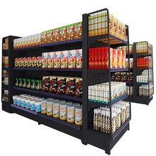 Professional Manufacture Store Display Racks Steel Display Stand Gondola Shelf Price/Supermarket equipment