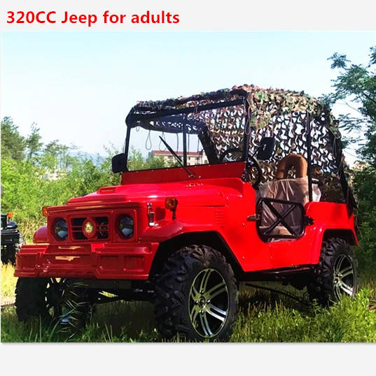 250cc mini jeep willys quad UTV gas powered four wheel motorcycle with shaft drive