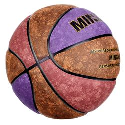 MINGNAI custom LOGO all size classical style optimum handle sweat uptake suede soft leather frosted cowhide basketball