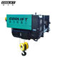 Lifting machine wire rope electric hoist 5 ton for single girder eot crane