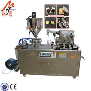 Automatic Chocolate Butter Yogurt Blister Milk Packing Machine