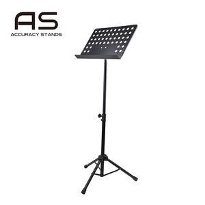 Adjustable Folding Metal Book Stand /Music Sheet Stand MSS005
