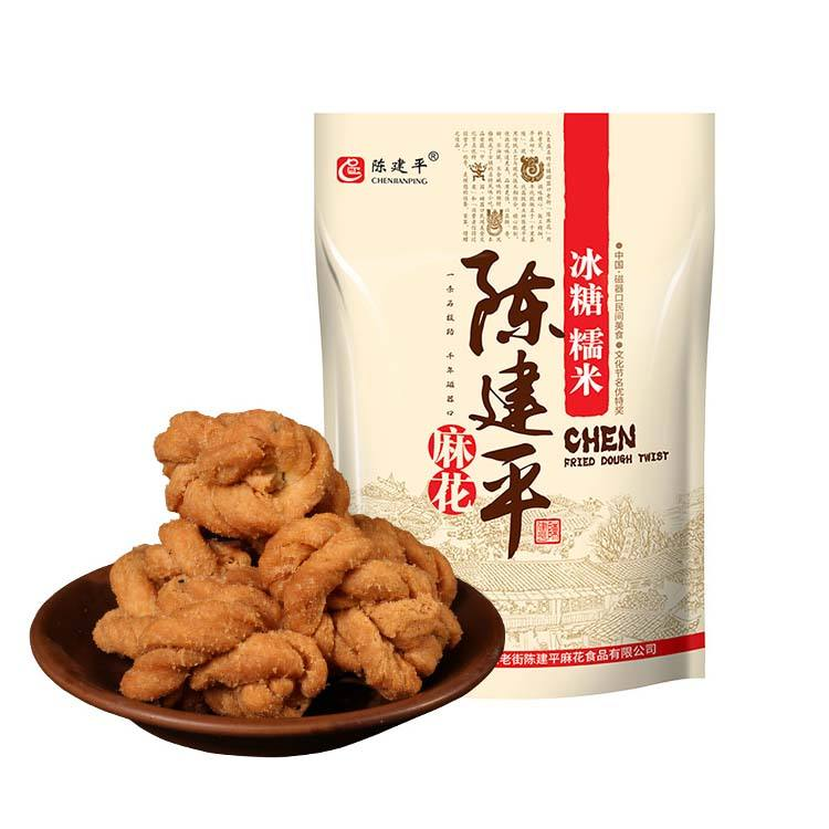 Chinese delicious handmade fast food products snack organic food items