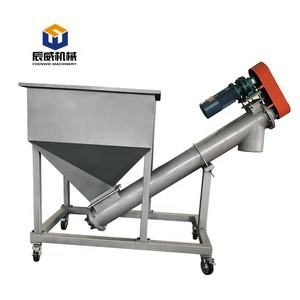 Automatic food grade screw feeder