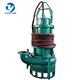 High Recovery Rate Submersible sludge pump for Sea Dredging