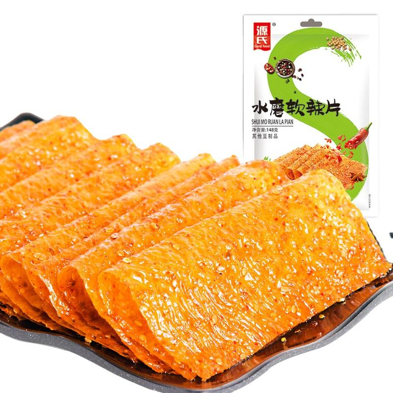 Weigenji — snacks saine en vrac, <span class=keywords><strong>aliments</strong></span> chauds, vente en gros, collation