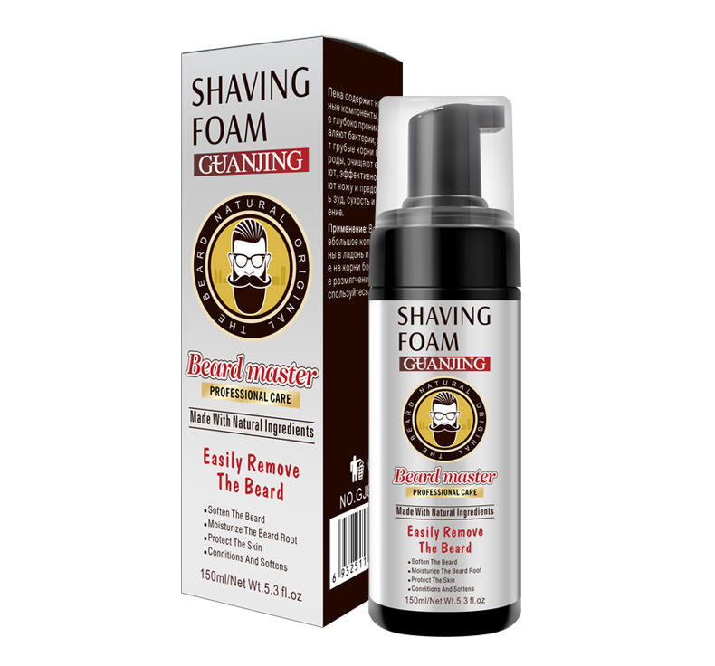 Men shaving cream, shaving foam, skin care foam, refreshing, moisturizing, moisturizing and skin cleansing.