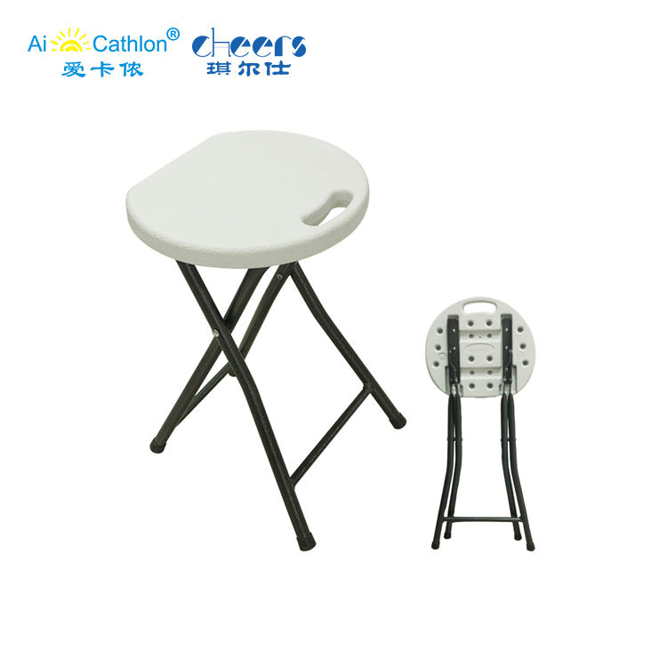 Cheap Foldable Camping Stool Travel Small Portable Lightweight Plastic Folding Garden Stool