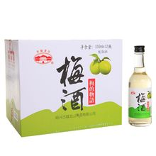 Wholesale 330ml sour and sweet fruit plum wine 9 vol