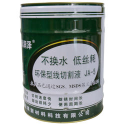 Rust-Proof Metal Cutting Fluid Concentrated Solution