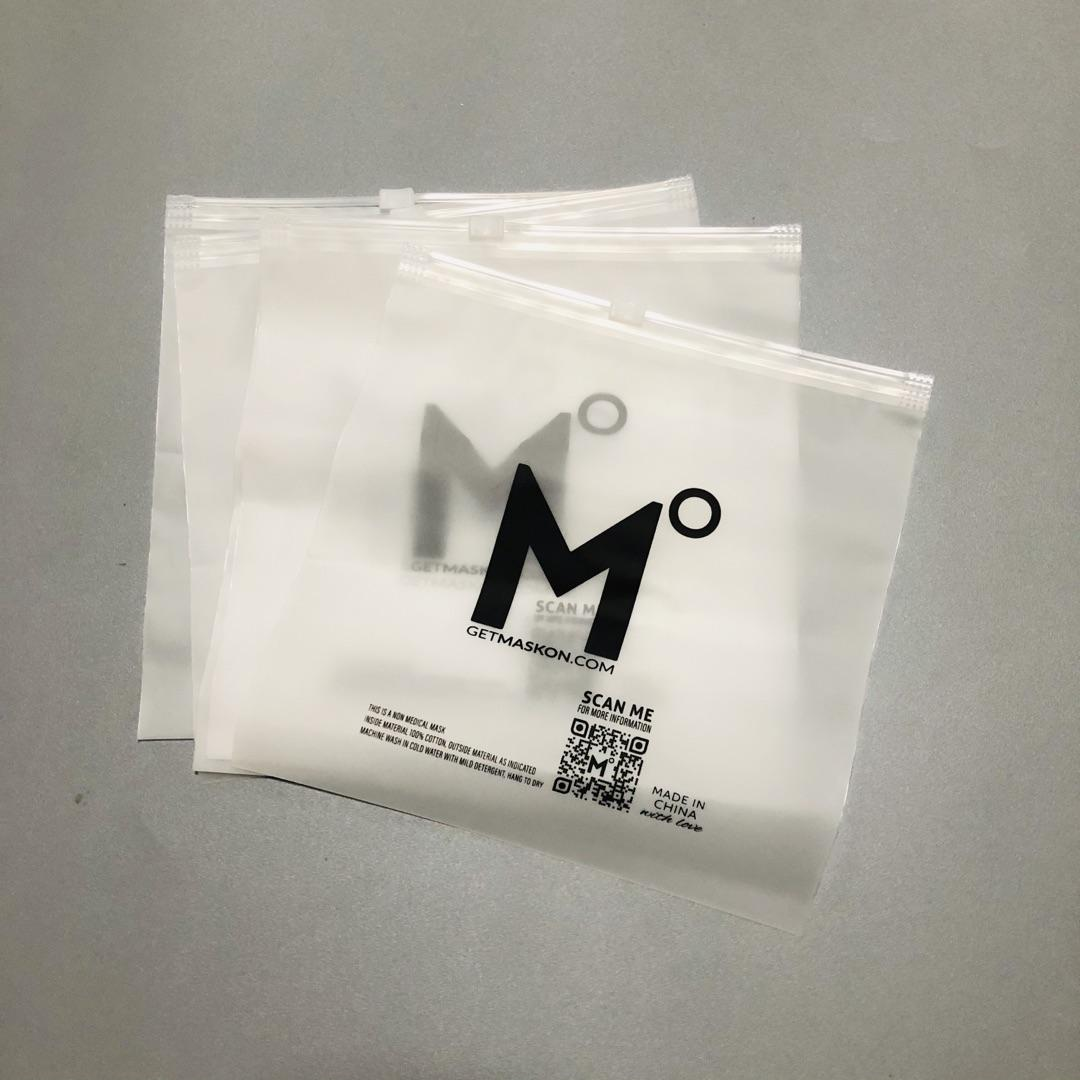 wholesale custom luxury high quality small eco friendly packaging frosted plastic zip lock bags