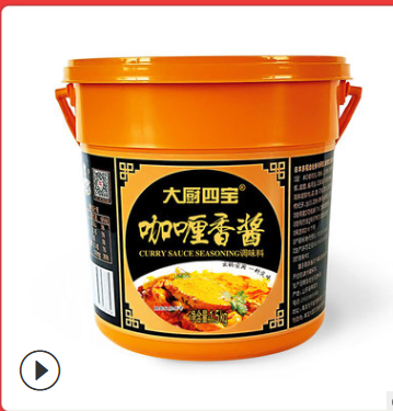 Curry paste of mixed condiment for beef, rice pizza,noodle seasoning