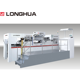 LH1050 PDF Automatic foil stamping/embossing/die cutting machine made in China