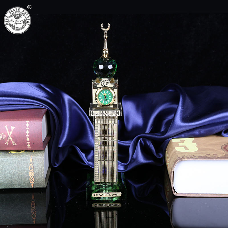 Crystal Cut LED Light Mecca Makkah Clock Tower Ramadan EID Islamic