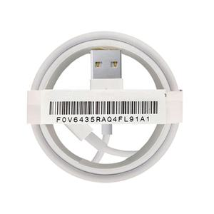 Original Factory Manufacture Foxconn E75 Chip Data Cord 8 Pin Usb Charging Cable For iPhone Charger