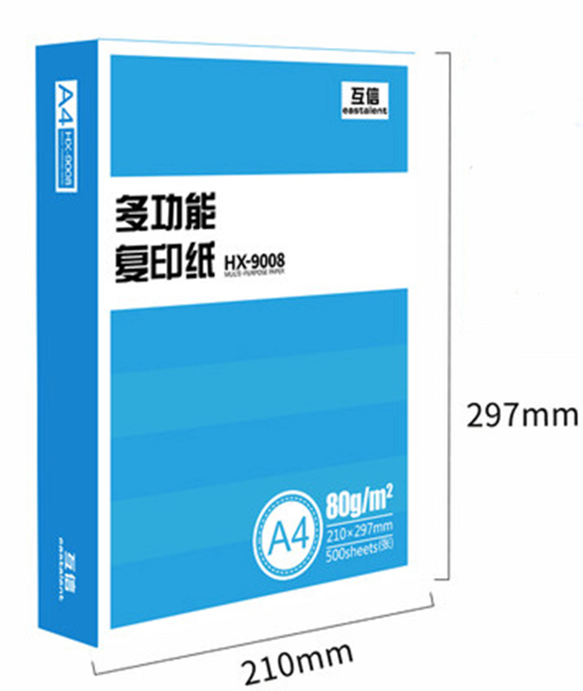Professional Office 80gsm Mutual Trust A4 Size Copier Paper