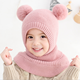 Multiple wearing Beanie Warm Winter Hat Kid Children Knitted Hooded Scarf Knit Pom Pom Earflap Hat Cap Scarves Child Accessories