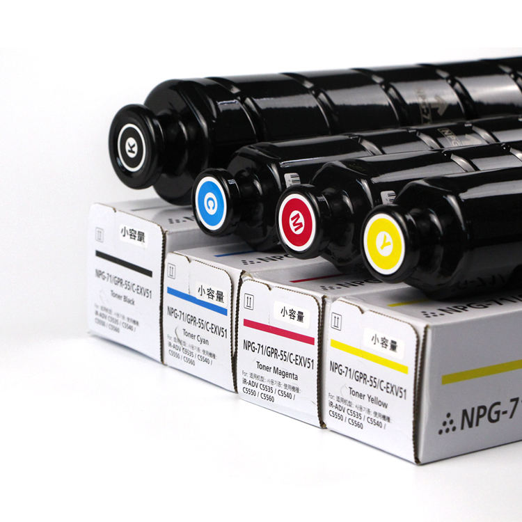 Factory wholesale price copier toner cartridge for canon NPG71 GPR55 EXV51 IR-ADV C5560 C5550 C5540 photocopier canon