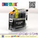 Cartridge Brother Brother Printer Ink Cartridge For Brother LC223BK Cost-Effective Brother Ink Cartridge LC223