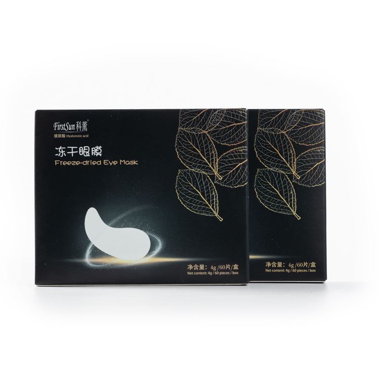 Anti aging eye mask aloe vera gel patches patch