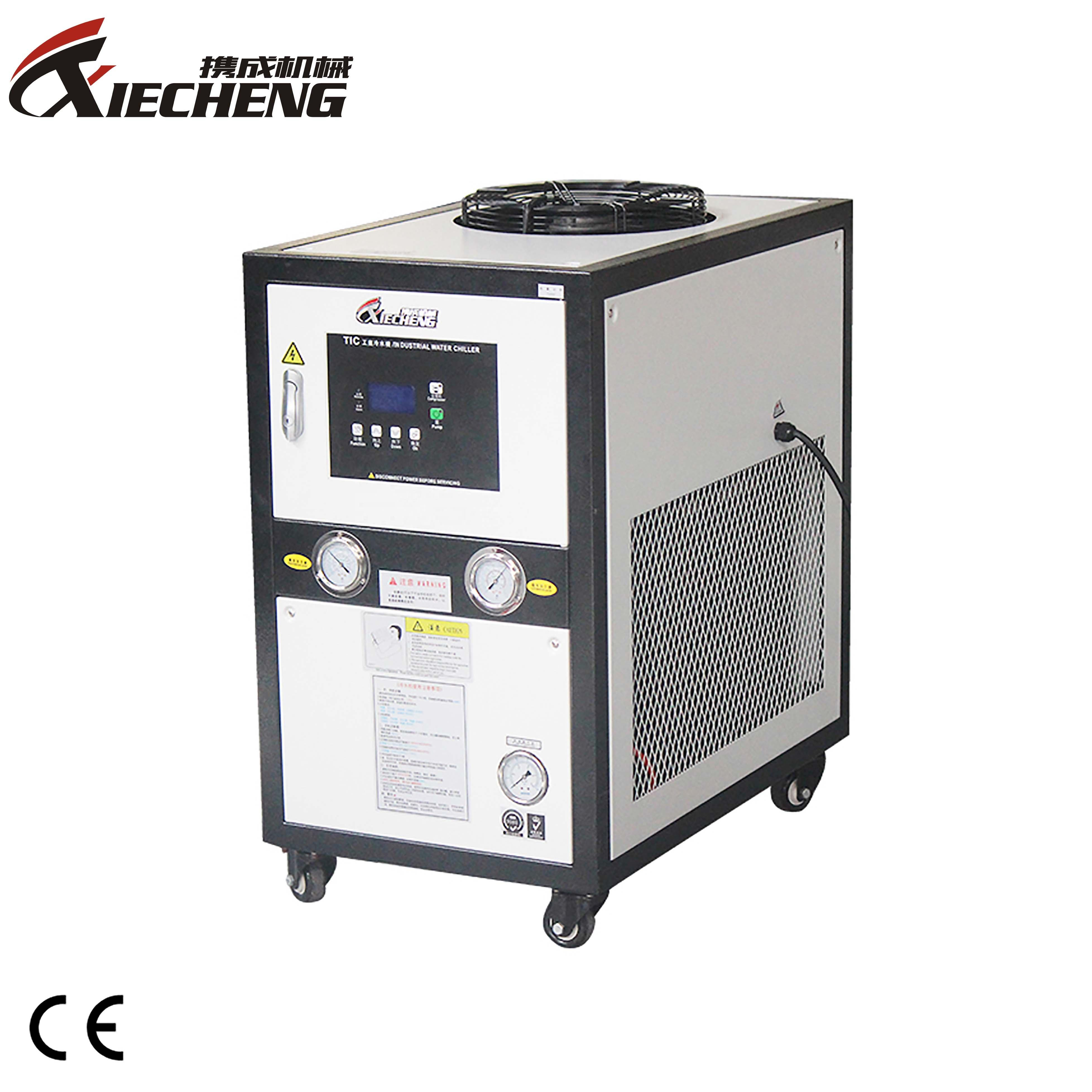 small water cooling chiller system