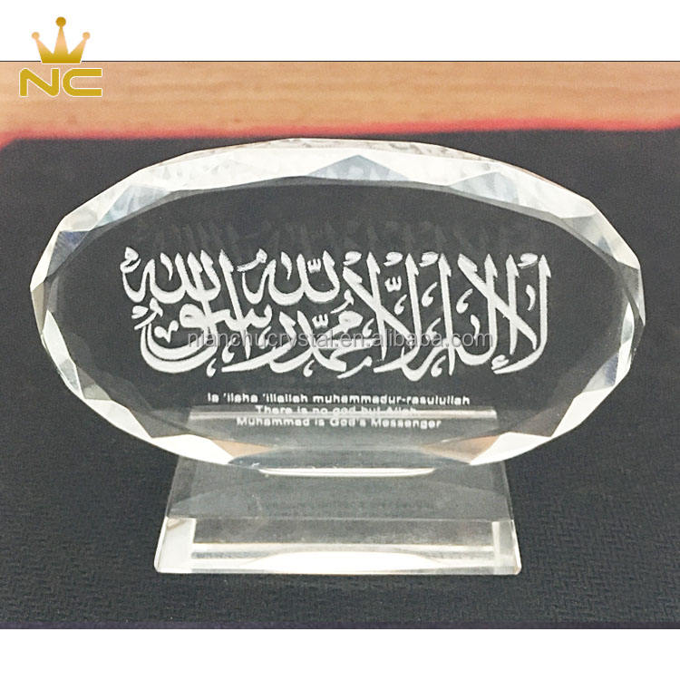 Factory Wholesale Gifts Crystal Islamic Wedding Souvenirs Guests