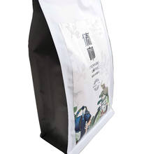 coffee bag  green coffee bean extract roasted coffee beans