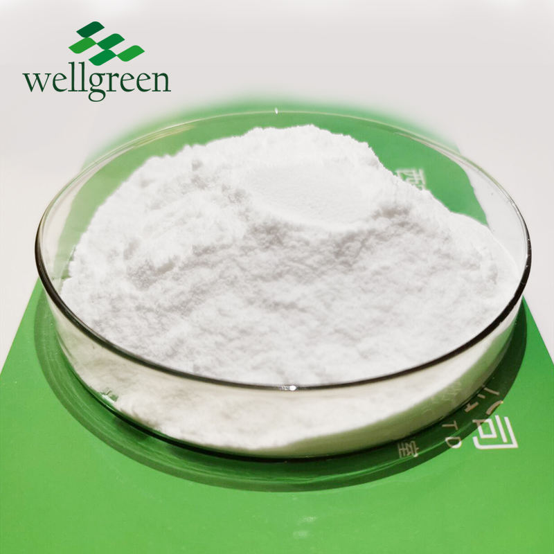 Raffinose/512-69-6/Cotton seed extract