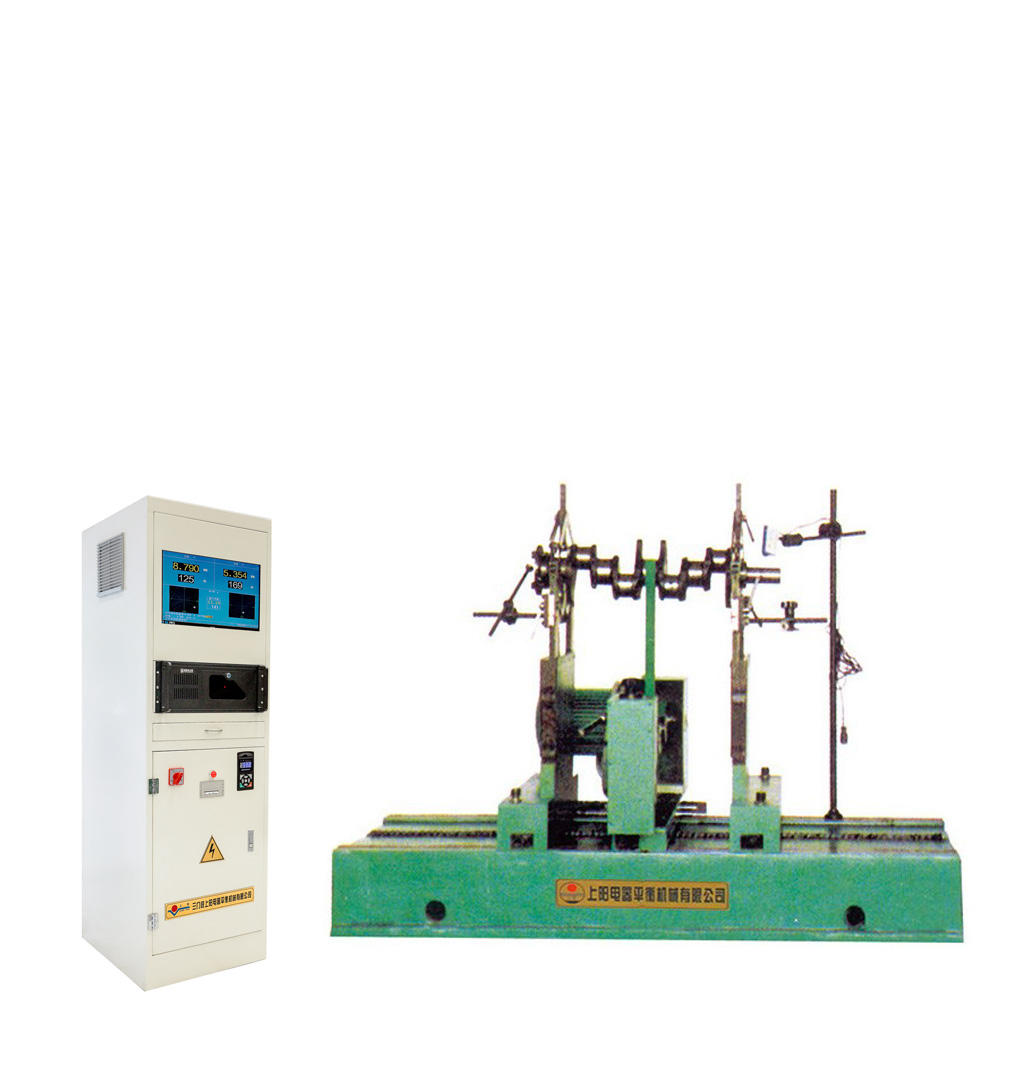 Crankshaft Camshaft Dynamic Balancing Machine with good quality