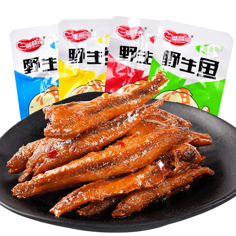 China ready to eat spicy dried seafood fish snack food latiao Hot sale