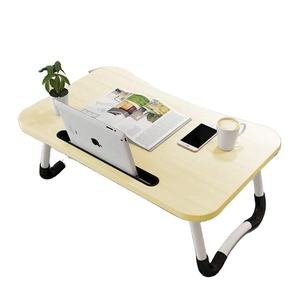 Foldable Laptop Table For Bed Breakfast Serving Tray, Notebook Computer Stand Reading Holder