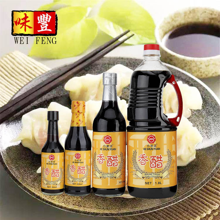 OEM Factory HACCP BRC Wholesale Price Used for Noodle Dumplings Diping Chinese Halal Balsamic Vinegar Brands