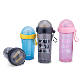 Dual Purpose Cute Customized Colorful Plastic Shaker Water Bottle
