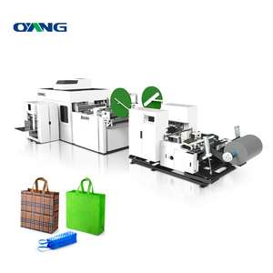 Leader fully automatic non woven bag making machine  box bag making machine non woven