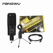2020 Newest Mini USB Recording Microphone