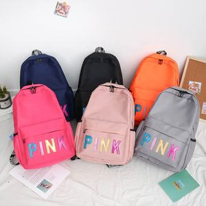 High quality oxford backpack sequin pink school bag for fashion girls outdoor backpack custom leisure backpack