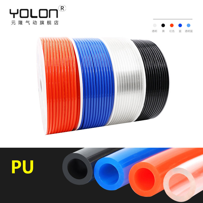 PU Series tube 8X5 6*4 4*2.5 10*6.5 12*8 14*10 16*12 polyurethane flexible pneumatic air hose