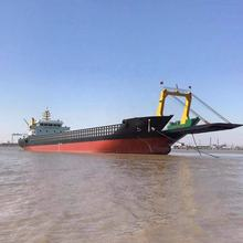 landing craft transport cargo ship for sale