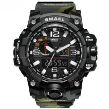 Factory Price Fashion LED Digital and Quartz Military Smael 1545 Watches