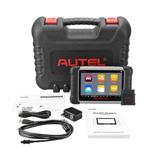 auto universal car scanner for obd2 tpms programmer vehicle diagnostic machine tool autel maxicom maxipro ds808ts mp808ts