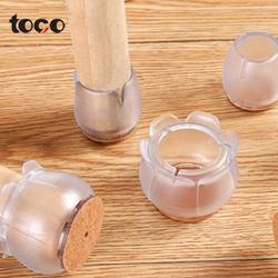 TOCO Rubber Transparent Furniture Cover Chair Leg Caps Silicone Chair Leg Caps Cups