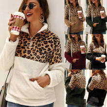 2019 Woman Leopard Sherpa stitching Pullover Zip Long Sleeve Sweatshirt With Pocket Coldker