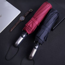 Fully automatic umbrella  folding three fold wind rain student sun umbrella