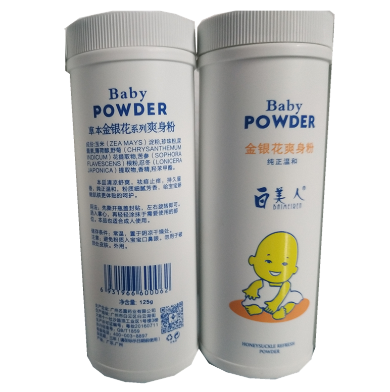 Shanghai High Quality natural baby skin care powder brands plastic talcum powder bottle