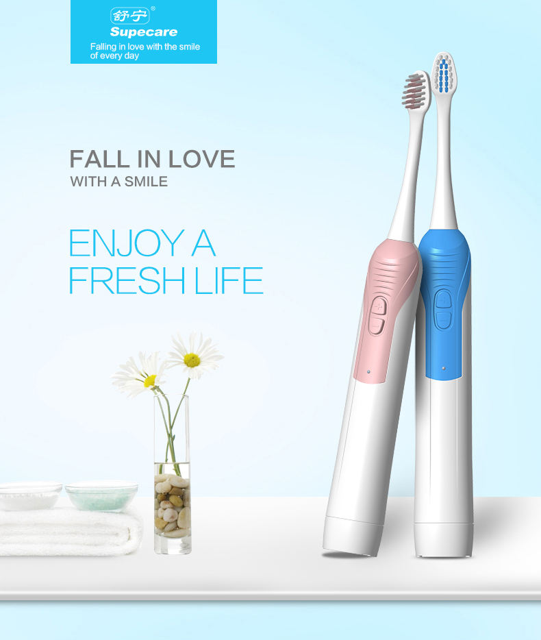 New Professional Portable Sonic Heads Electric Tooth Brush for adult Electronic Automatic Toothbrush