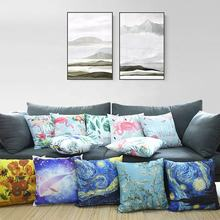 Wholesale Custom Digital Print Home Hotel Decor Washable Chair Sofa Seat Cushion Pillow Cover Fabric Set