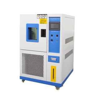 Supply Best Service Programmable High-low Temperature Test Chamber Machine Climate Test Equipment