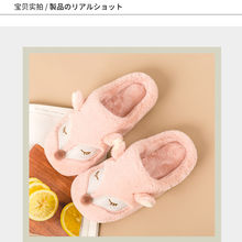 2019 popular cotton slippers women's winter fur lovers thickened cartoon fox lovely household cotton slippers warm