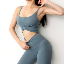 Women Soft Stretch Waistband Yoga Gym Workout Athletic Bottom and Tops Set